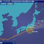 台風 ch.